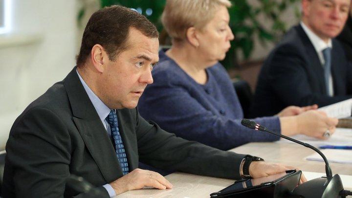 Это не наши проделки: Медведев перебил смущённого туманом белорусского премьера