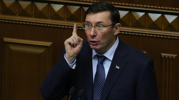 Обрушить Раду и казнить всех депутатов: Генпрокурор Украины раскрыл планы Савченко