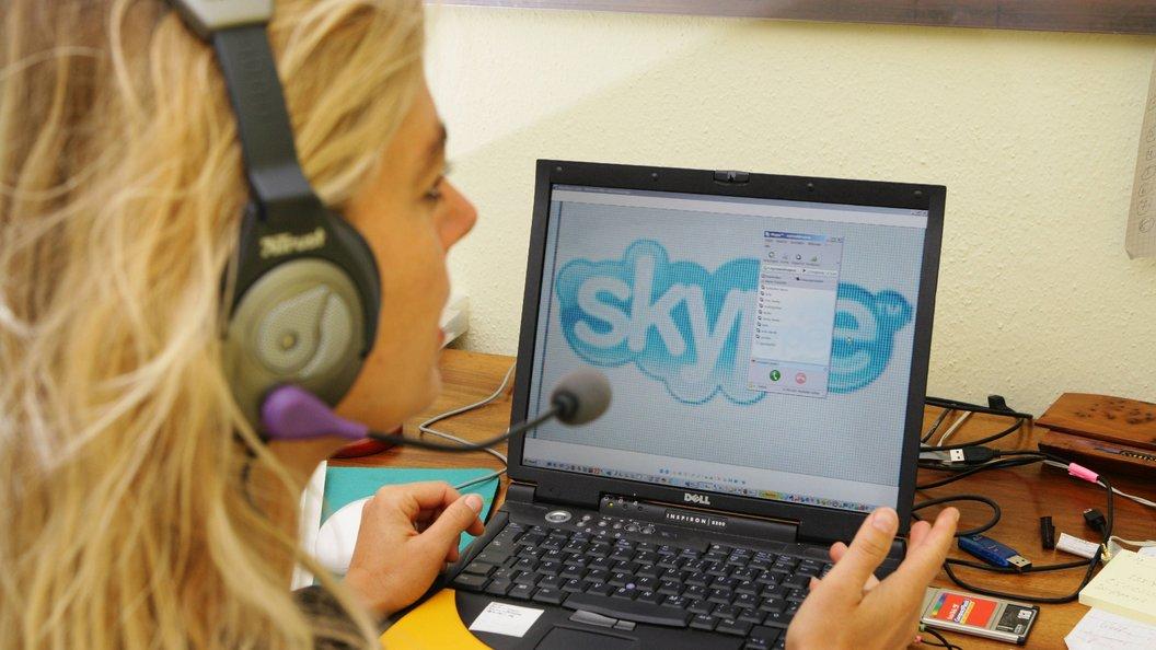 В России создали аналог Skype для чиновников