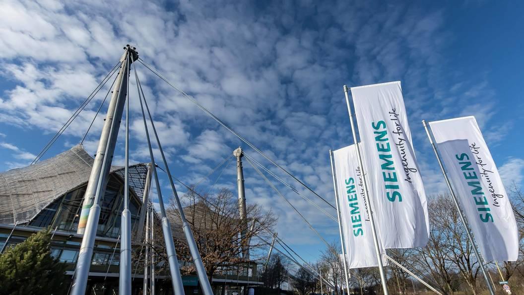 Суд отвергнул жалобу Siemens нарешение потурбинам вКрыму