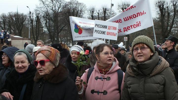 Марш с барабанами в защиту русских школ взбудоражил власти Риги