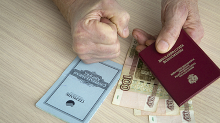 Сатановский: Понятно теперь, зачем надо было пенсионную реформу кочевряжить