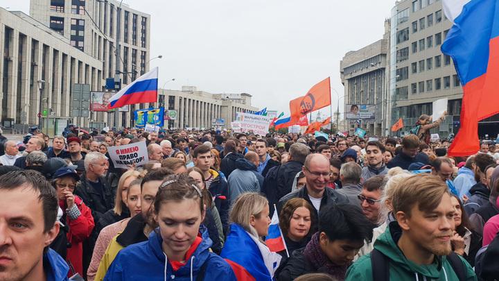 Креаклы почувствовали, что больше не нужны: Эксперты назвали тех, кто бесится с жиру на протестах в Москве