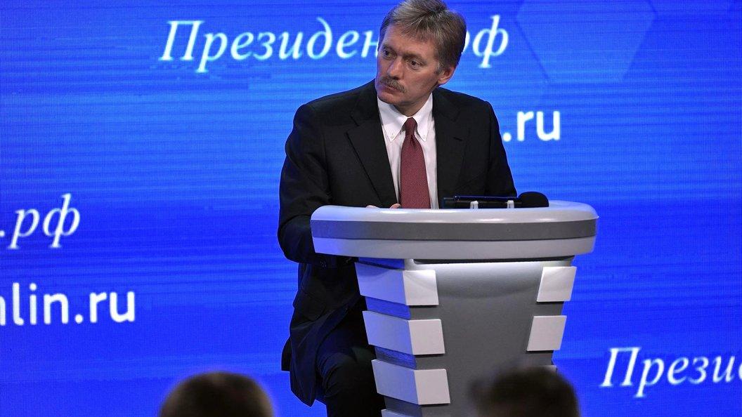 Песков рассказал о контактах главы ВЭБ и Кушнера