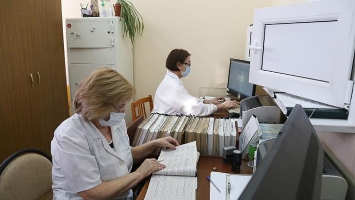 В Челябинске невозможно вызвать детского терапевта на дом