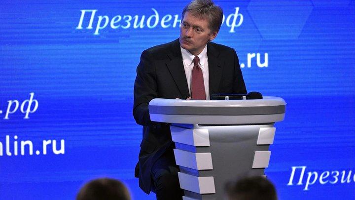 Песков заявил, что телефонные террористы не изменили планы Путина