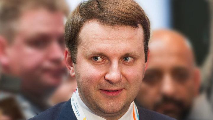 Радость либерала: Moody's и МВФ повысили прогноз Орешкина