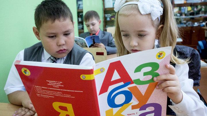 Зачем громили русскую азбуку: 100 лет реформе орфографии