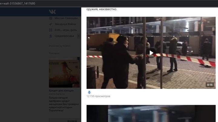 Есть русские, русня и расеяне: На странице расстрелянной в Калининграде устроили межнациональную свору