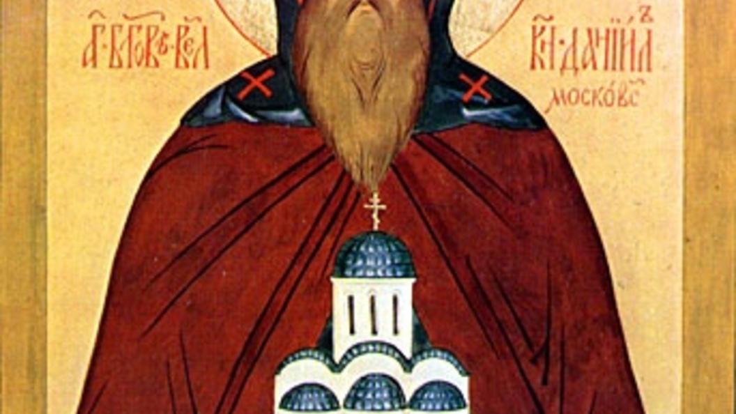 Благоверный князь Феодор Смоленский