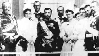 Древняя родословная Императора Николая II