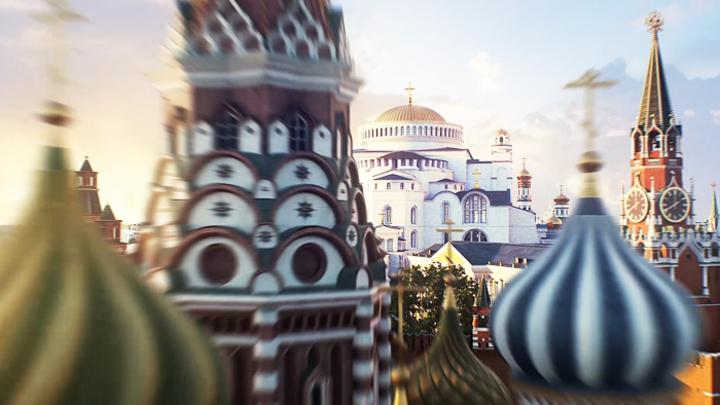 Государь Третьего Рима: К 580-летию со дня рождения Ивана III Великого