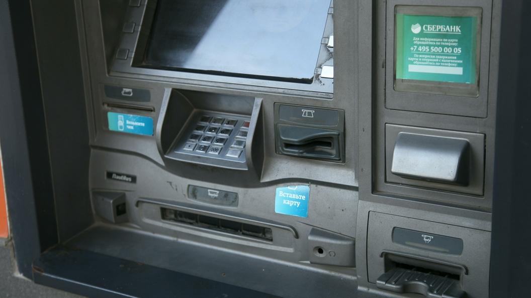 Банкоматы Сбербанка пришлось перенастраивать из-за фальшивок