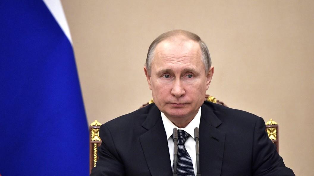 Владимир Путин завершил письмо Федеральному собранию