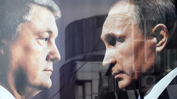 Скомпрометировать Путина: Эксперт разоблачил запись разговора Порошенко и президента России