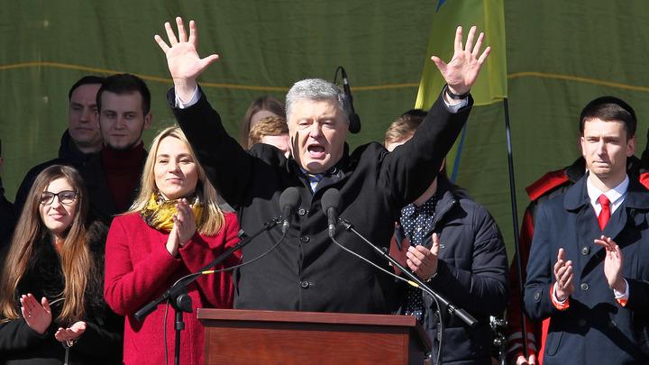 На митинге Порошенко применили слезоточивый газ