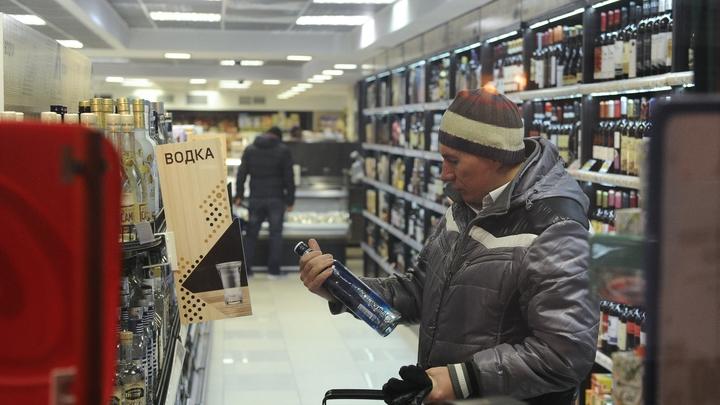 Новосибирский депутат выступил за продажу крепкого алкоголя только в спецмагазинах
