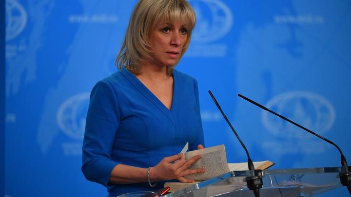 Мария Захарова дает жесткий ответ на угрозы США в адрес России и Сирии - видео