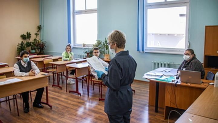 В школах Челябинской области из-за коронавируса и ОРВИ классы массово закрываются на карантин