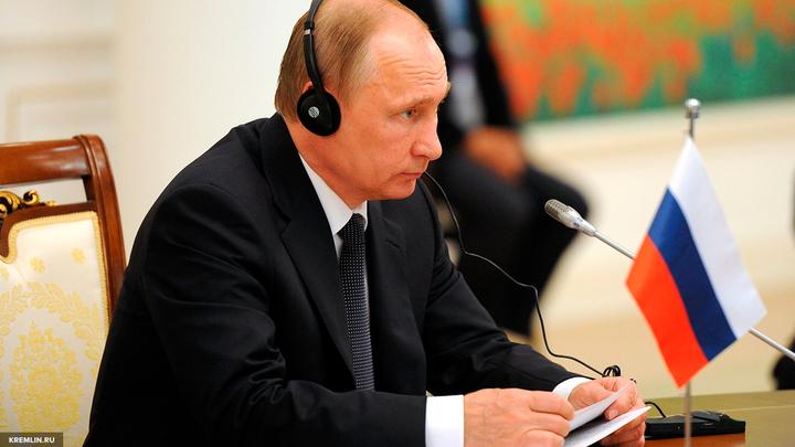 Путин встретится в Париже с Макроном 29 мая - Кремль