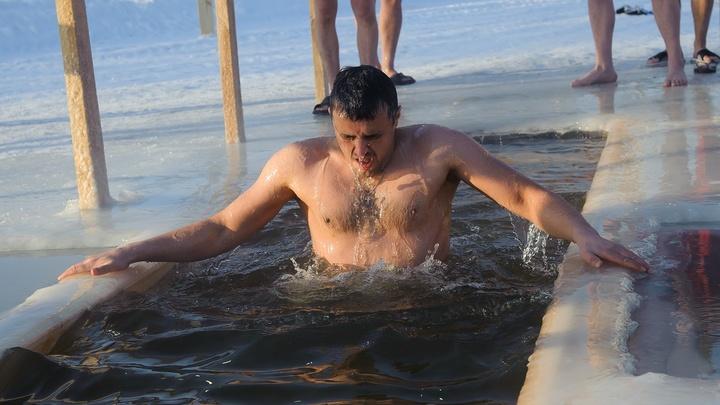 Крещение в Ростове-на-Дону 19 января 2021: Как безопасно окунуться в прорубь. Советы от МЧС