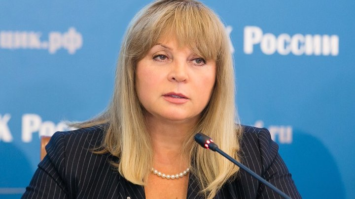В Приморье отправится специальная комиссия ЦИК - Памфилова