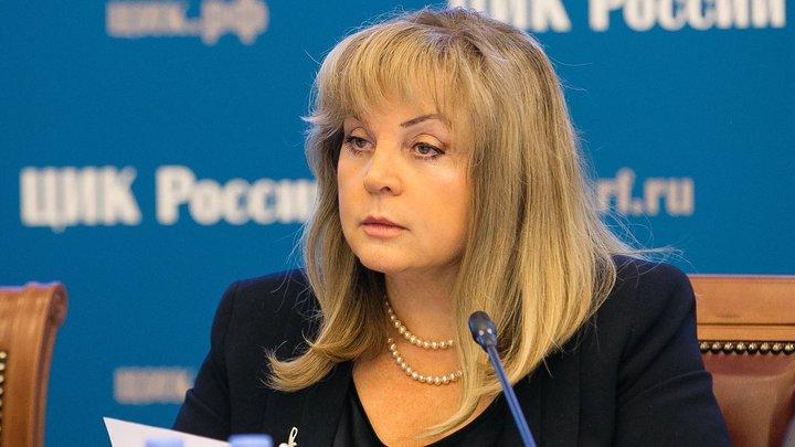 Памфилова предложила не признавать итоги выборов в Приморье