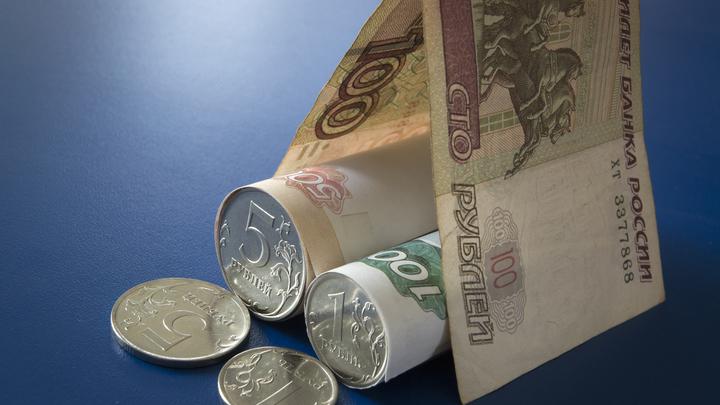 Дом Сариевых в Ростове продали за 10 тысяч рублей