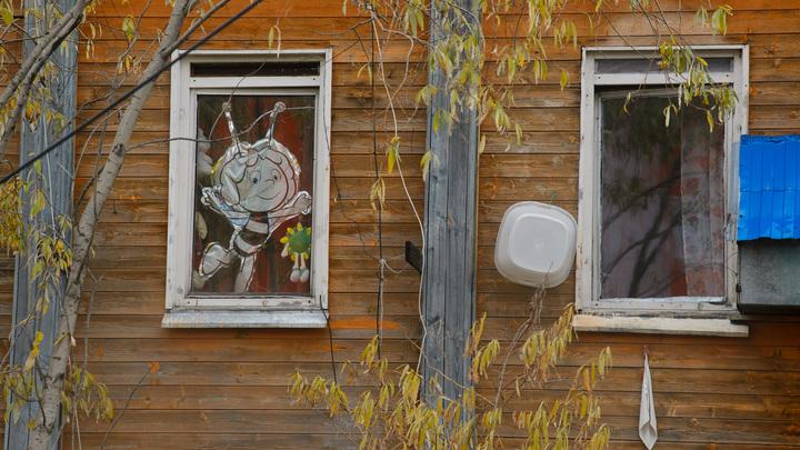 Новые правила использования маткапитала в России. Какое жилье купить больше не удастся