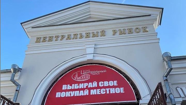 Донской бизнес-омбудсмен назвал травлей претензии мэрии к Центральному рынку Ростова