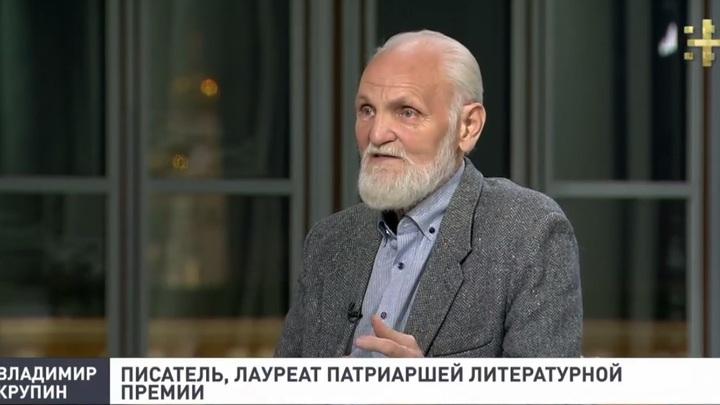 Владимир Крупин: Классика вечна, а модные Донцовы и Улицкие исчезнут как пузыри