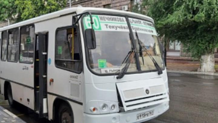 Власти Ростова расторгли контракт с перевозчиком Авто-Сити