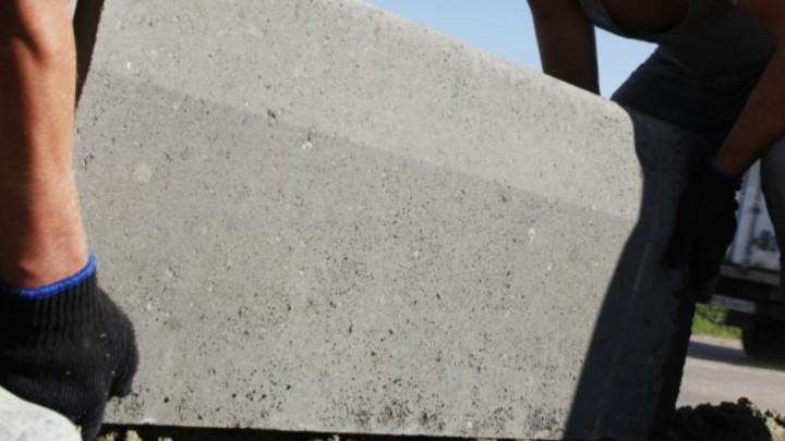 Рынок Атлант снова закрыт: На въезде опять появились бетонные блоки