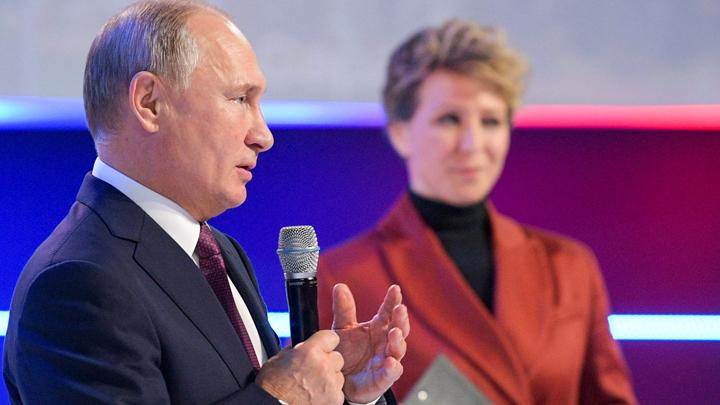 Открытый урок президента России и его «смешанные чувства»