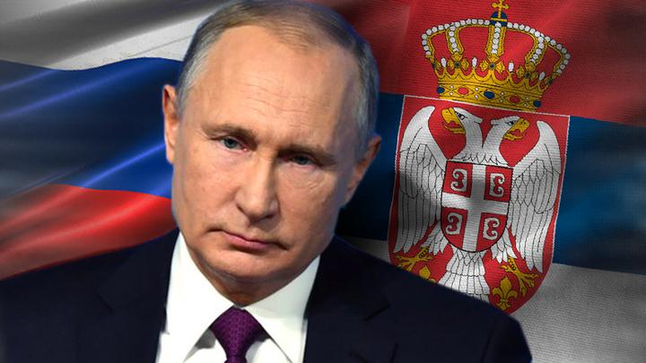 Почему в Сербии придумали угрозу для жизни Путина и кому это нужно