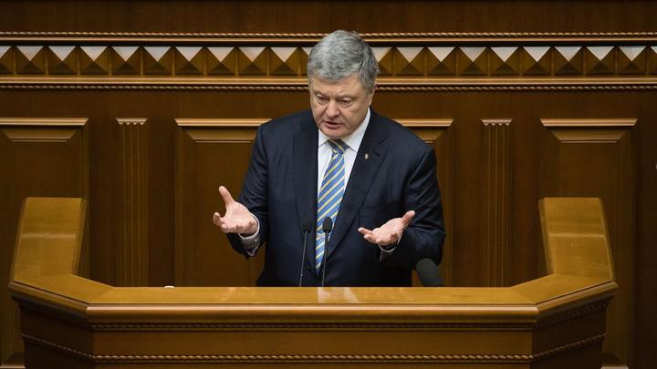 Стадо, которому надо давать п***: Украинская журналистка опубликовала переписку окружения Порошенко