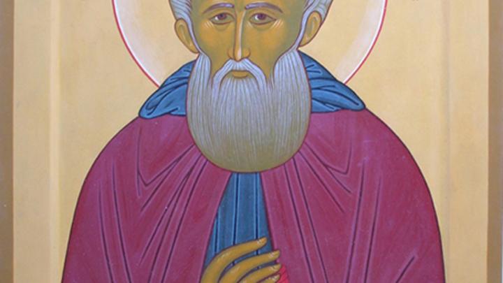 Преподобный Петр Ордынский