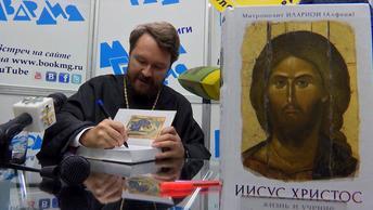 Смерть и Воскресение: новая книга владыки Илариона (Алфеева)