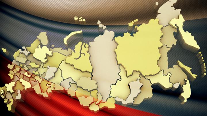 Зачем России укрупнение регионов