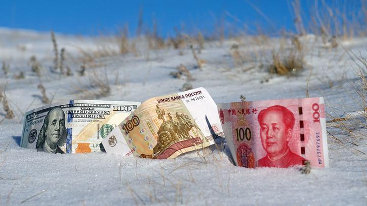 Юань вместо золота и долларов: Очень странная инициатива Антона Силуанова