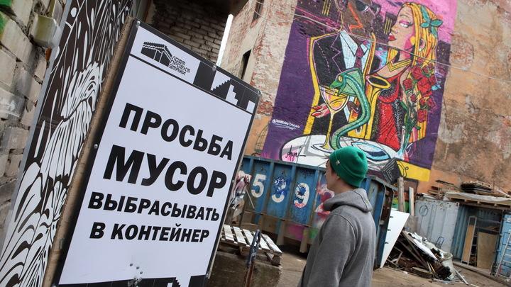 Сэкономить на мусоре: В России готовят коммунальное послабление для народа
