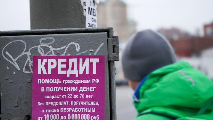 """""""Тучные годы"""" чудесные: Силуанов предупредил о худых годах. Выживут паразиты?"""
