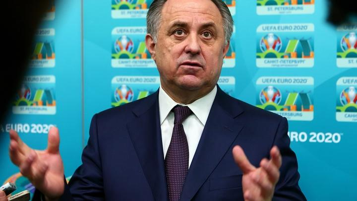 Виталий Мутко нашел положительные моменты в судилище WADA