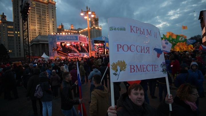 Британские журналисты по методу Навального попытались оболгать митинг в поддержку Путина