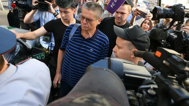 Подчиненная не решилась дать показания против Улюкаева в суде
