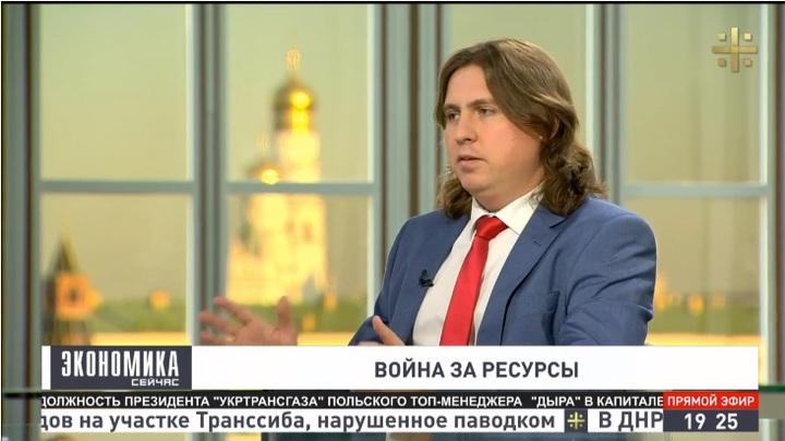 Алексей Гривач о санкциях: Трампа пытаются подставить