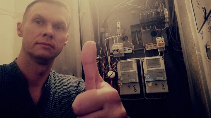 Как в Челябинске оплатить услуг ЖКХ на самоизоляции по интернету