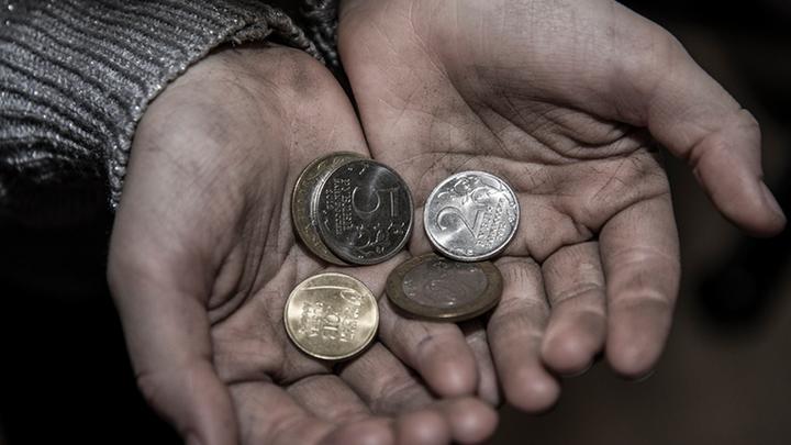 Должникам банков оставят деньги только на хлеб