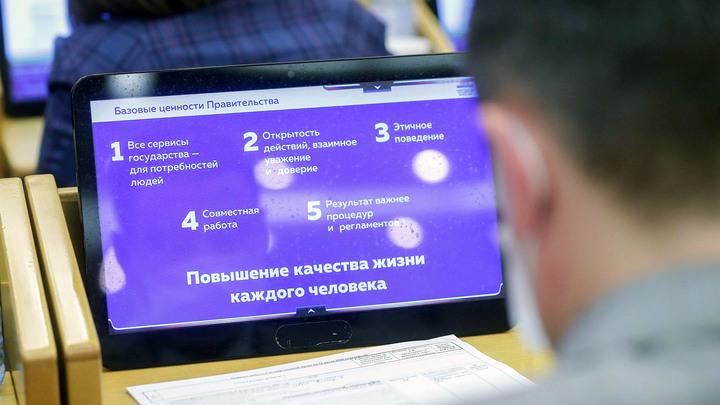 Ответят за всё: За неуважение к гражданам чиновников накажут рублём