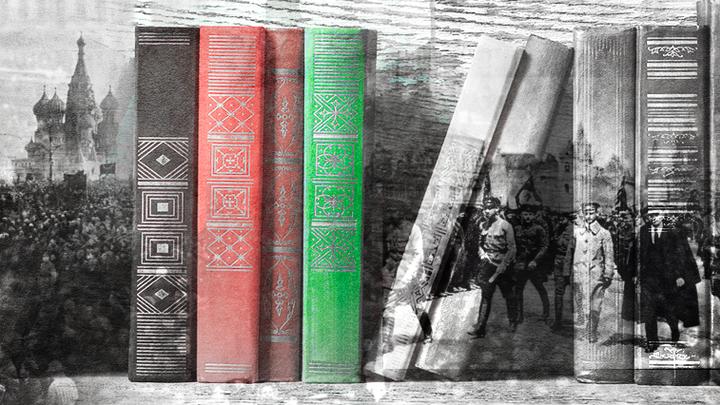 Как в русской литературе создавалась духовная почва для революционного катаклизма